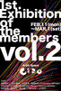 1st.Exhibition of the Members vol.2