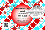 puzzleproject2012PARIS-Artists-F-postcard_ol.jpg